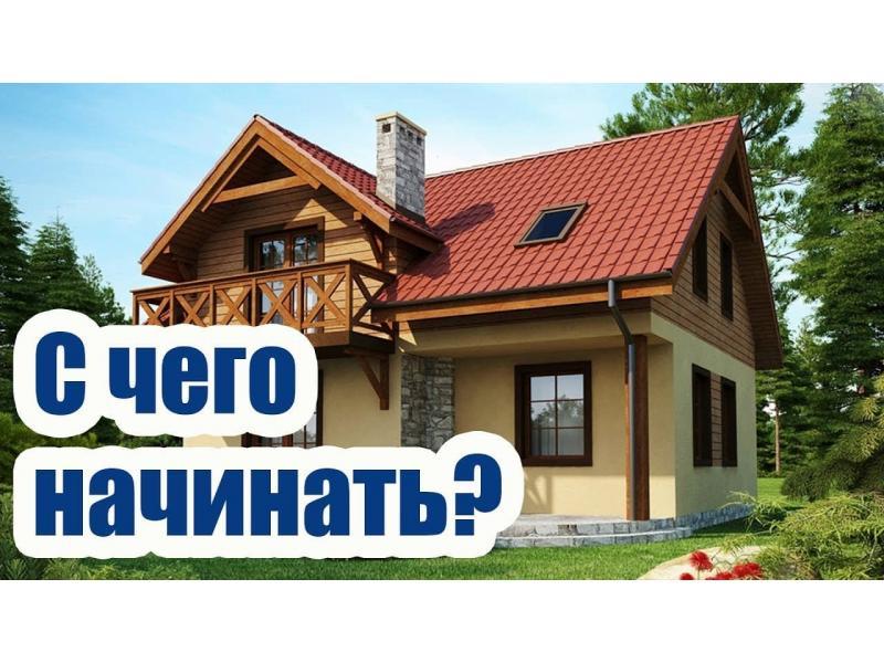 Дом из бруса, сколько стоит дом построить?