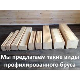 Какой брус выбрать для строительства дома